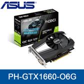 【免運費】ASUS 華碩 PH-GTX1660-O6G 顯示卡
