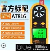 測風儀 希瑪風速儀手持式高精度測風儀風速計風量測試儀風速測量儀熱敏式
