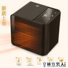 暖風機 110v2020新款2000W大功率暖風機觸控取暖器【極致男人】