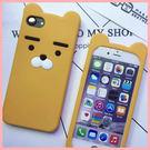 iphone 7 6plus 手機殼 韓國小獅子 iphone 7 plus 6s se 硅膠 防摔 軟套 金南俊同款