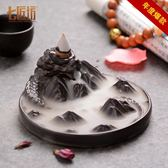 七匠坊龍游天下倒流香爐 德化陶瓷工藝禮品茶具供奉裝飾香薰爐igo 時尚潮流