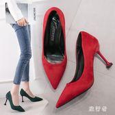 細跟高跟鞋 小清新紅色女2018新款工作鞋公主尖頭淺口單鞋 BF9068【旅行者】