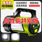 強光手電筒可充電超亮遠射LED氙氣多功能家用戶外5000探照手提燈Ps:7028MAX