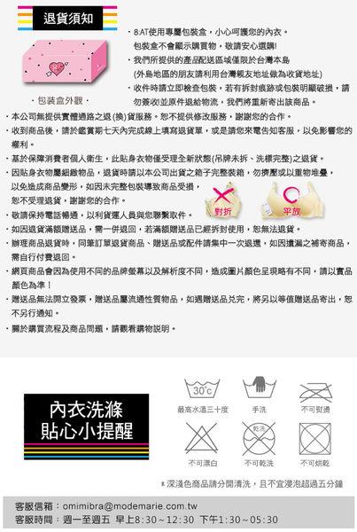 【8:AT 】運動毛巾(亮彩粉)(未滿3件恕無法出貨,退貨需整筆退)