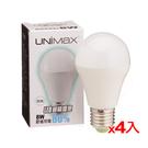 ★4件超值組★UNIMAX LED燈泡-白光(8W)【愛買】