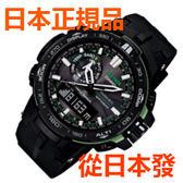 免運費 日本正規貨 CASIO PROTREK 太陽能無線電鐘 男士手錶 PRW-6000Y-1AJF