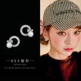 【免運到手價$98】森女系耳環迷你可愛蝴蝶結仿珍珠925銀針氣質小耳墜簡約個性耳釘