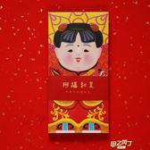 新年紅包 豬年利是封紅包袋禮品12個裝創意壓歲錢紅包