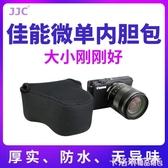 JJC佳能微單相機包EOS M6 M2 M3 M10 M100內膽包保護套收納加厚防水11-22 15-45 18-55mm 22MM鏡頭包