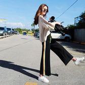 新款時尚小清新網紅矮個子闊腿褲港風俏皮兩件套裝女潮   薇格嚴選