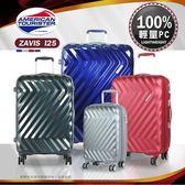 【全台最低價,專區任兩件再送6件組收納袋】《熊熊先生》新秀麗 美國旅行者24吋輕量行李箱 I25