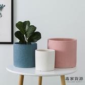 圓形花盆陶瓷家居室內落地桌面綠蘿蘭花盆【毒家貨源】