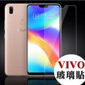VIVO V9 X21 高硬度 手機 鋼膜 玻璃貼 保護貼 鋼化 防刮 高清 透明 BOXOPEN