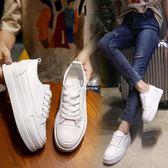 增高鞋女 厚底小白鞋女內增高2018秋季新款百搭韓版休閒學生街拍女板鞋子女 伊莎公主