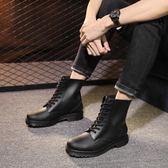 帥氣戶外防水防滑耐磨馬丁雨靴個性成人水鞋低幫時尚雨鞋男士膠鞋洛麗的雜貨鋪