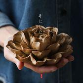 手工香插 此花 創意陶瓷香薰爐倒流香爐家用蓮花香座粗陶泥捏制