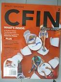 【書寶二手書T7/大學商學_EIW】CFIN2_Besley, Scott/ Brigham, Eugene F.