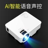 (快出)投影儀 家用辦公高清智能一體wifi無線微小型投影機