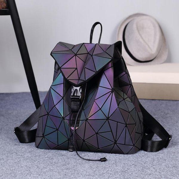 後背包菱格女日本磨砂變色2018新款電腦旅行書包幾何背包