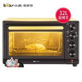 烤箱   電烤箱家用烘焙多功能獨立控溫32L烤叉燒烤·夏茉生活IGO