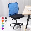 電腦椅 辦公椅 書桌椅 椅子  凱堡 k...