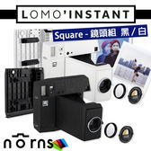 Norns【Lomo' Instant Square拍立得相機 黑白鏡頭組】Lomography多重曝光 顏色濾片 適用方形底片