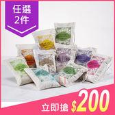 【任選兩件$200】法國植物精油麻布香氛包(40g)【小三美日】