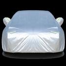 小轎車車衣車罩通用四季防曬防雨隔熱牛津布自動加厚專用汽車外套【帝一3C旗艦】