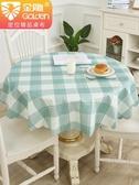 餐桌布 圓桌桌布布藝防水防油隔熱免洗茶幾布餐桌墊歐式塑料台布圓形家用 Korea時尚記