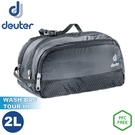 【Deuter 德國 WASH BAG TOUR III 旅行盥洗包 2L《黑》】3900720/隨身盥洗包/化妝包/旅遊收納