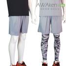 新版CoolMax 籃球褲 運動 休閒 居家 台灣製造 涼感舒適新體驗 淺灰色