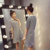 FINDSENSE G5 韓國時尚 夏裝 學生 寬鬆 條紋 短袖 連身裙 魚尾裙