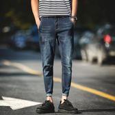 牛仔褲男 男士破洞牛仔褲子男青少年九分褲春夏季新款2017潮流薄款修身小腳 米蘭街頭