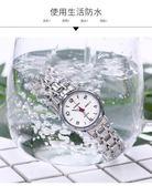 新款女士手錶時尚潮流休閒女錶防水日歷夜光石英錶鋼帶手錶女