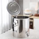 奶茶桶蓮梅不銹鋼保溫桶商用米飯保溫飯桶奶茶桶大容量湯桶茶水桶豆漿桶『毛菇小象』
