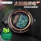 一件8折免運 時刻美潮流時尚太陽能手錶戶外運動防水夜光電子錶正韓學生手錶男