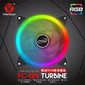 FANTECH FC-124 雙光圈RGB燈效靜音風扇 快速散熱/防震動/靜音降噪/可串聯風扇