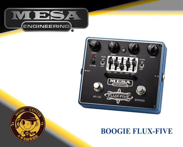 【小麥老師樂器館】MESA BOOGIE FLUX-FIVE 效果器 EQ
