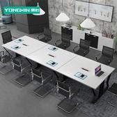 會議桌辦公桌 辦公家具板式會議桌長桌辦公桌簡約現代培訓桌長條桌條形開會桌子 酷我衣櫥