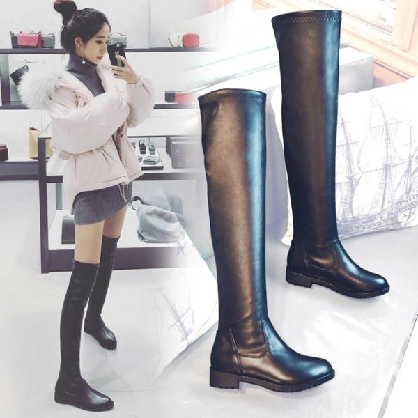 膝上靴  過膝長靴內增高顯瘦腿高筒彈力靴2020新款秋冬季