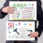A3手抄報模板 小學生國慶節創意圖邊工具萬花尺子A4作業素材diy鏤空繪畫套裝 黛尼時尚精品