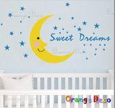 壁貼【橘果設計】Sweet Dream DIY組合壁貼/牆貼/壁紙/客廳臥室浴室幼稚園室內設計裝潢