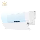 空調擋風板罩導風板出風口遮檔冷氣通用擋板月子防直吹WY 免運快速出貨