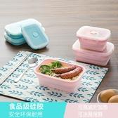 矽膠折疊飯盒食品級便攜伸縮便當盒戶外旅行餐盒密封保鮮餐具套裝筷子勺 潮流衣舍