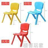 幼兒園學生兒童小椅子寶寶靠背小板凳子塑料加厚防滑家用戶外坐椅 ATF 極客玩家