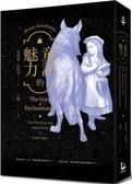 童話的魅力:我們為什麼愛上童話?從〈小紅帽〉到〈美女與野獸〉,第一本以精神分...