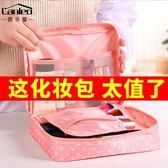 旅行化妝包小號便攜韓版簡約大容量品收納袋少可愛女心隨身洗漱包 【熱銷88折】