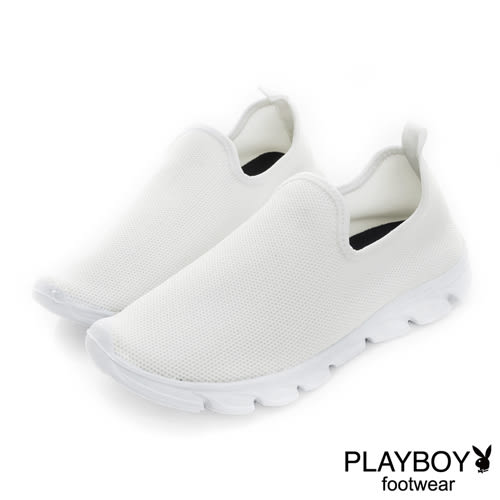 PLAYBOY 城市悠活 舒適超輕量休閒便鞋-白