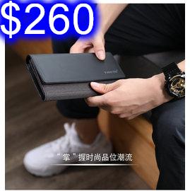 TIGERNU泰格奴 長夾錢包 長款零錢包 男款皮包手拿包證件包 多卡暗扣 T-S8080
