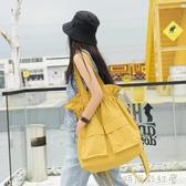澄心女子時尚工裝風抽繩束口單肩包大包牛津布背包旅行雙肩包兩用「時尚彩紅屋」